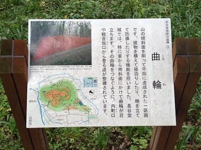 長谷堂紹介1