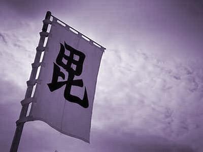 慶長終戦後5
