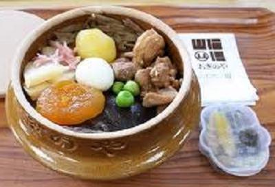 おぎのや釜飯-crop