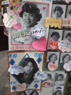 ブログ東京06