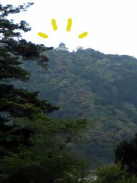 ブログ山口09
