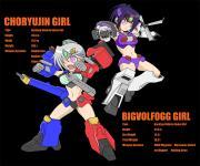 ChoryujinBigvolfogg.jpg