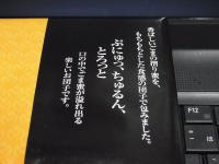 RIMG0051.jpg