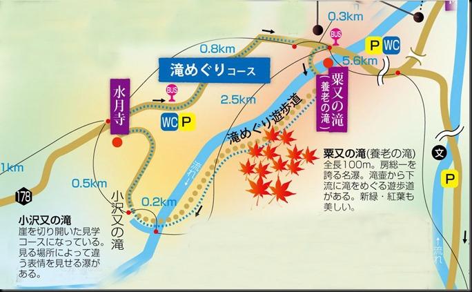 養老渓谷マップ02