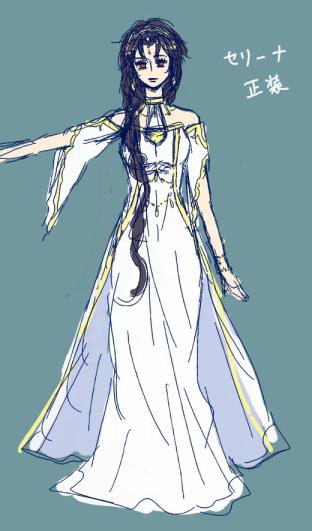 セリーナ(ドレス