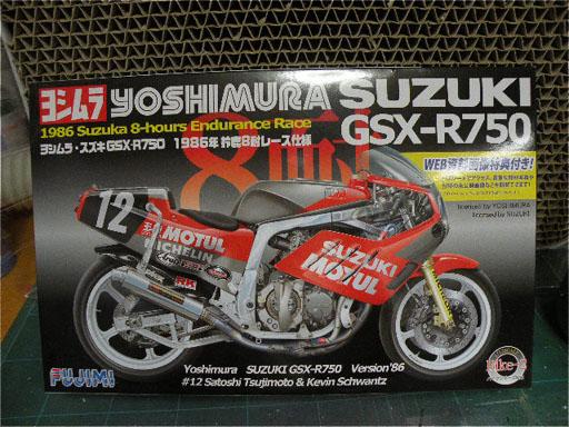 DSCN2338のコピー