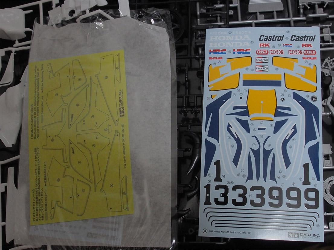 P1120747のコピー