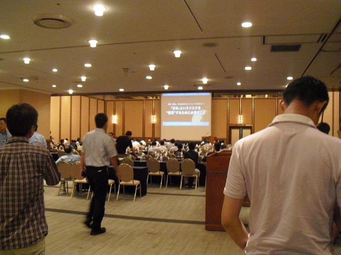 20120930橘玲講演2