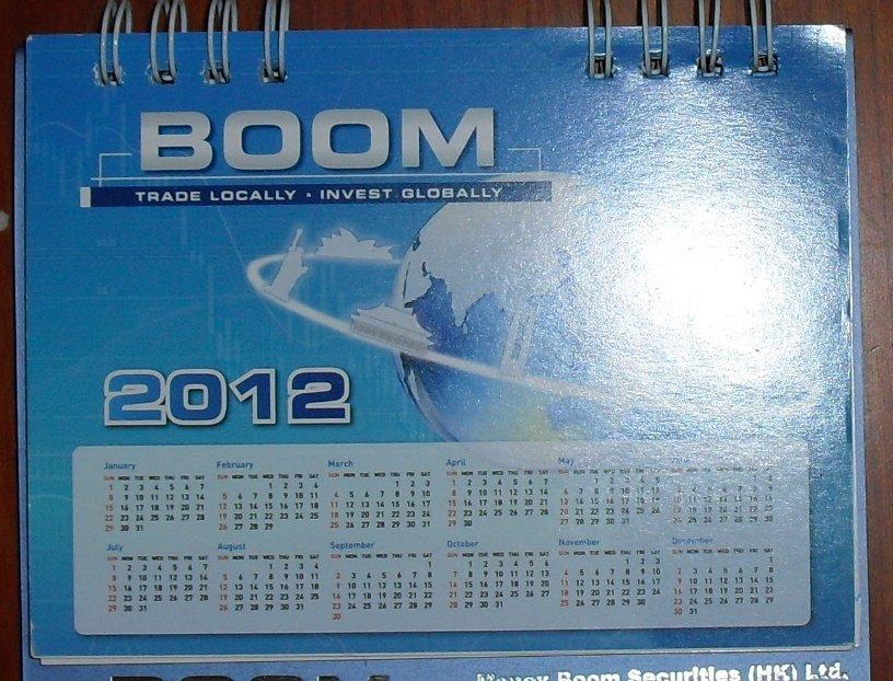 ブーム証券のカレンダー2012
