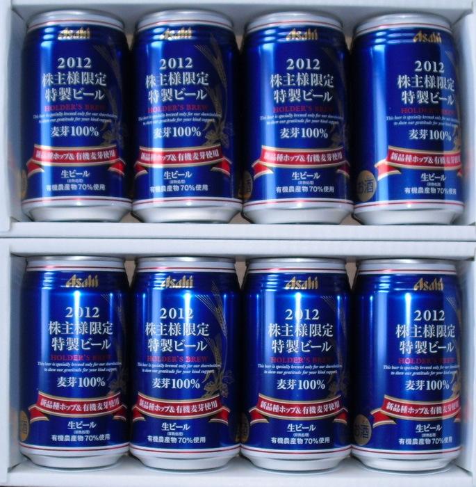 アサヒビール201112