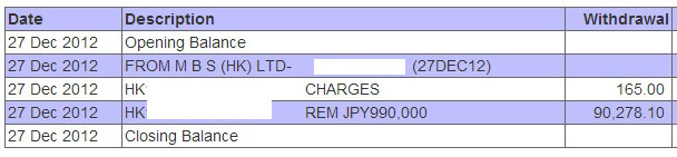 20121228HSBC出金