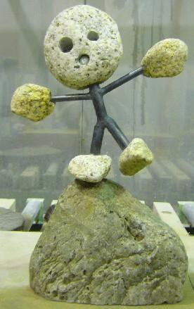 石の子№1