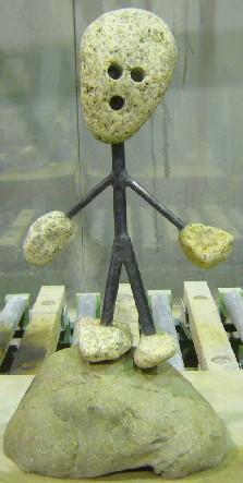 石の子№11