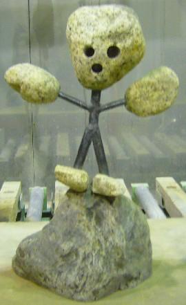 石の子№17