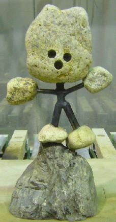 石の子№15