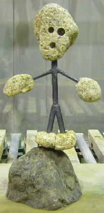 石の子№13