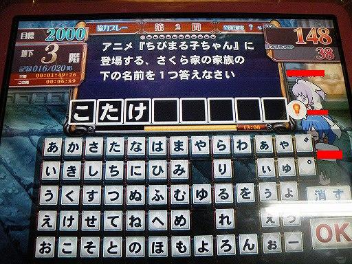 DSCF3675a.jpg