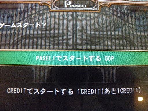 DSCF5854.jpg