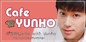 banner_cafeyunho.jpg