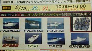 20100213163603.jpg