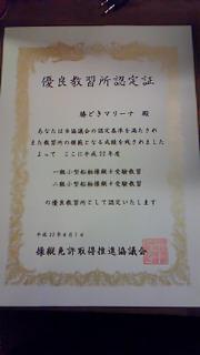 2010022501.jpg
