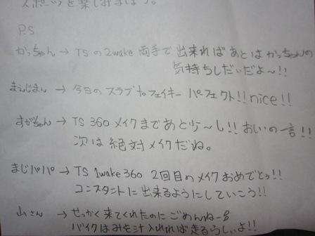 20100411IMG_0397.jpg