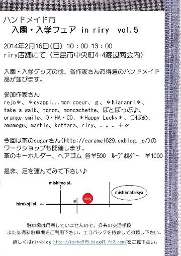 入稿 - コピー