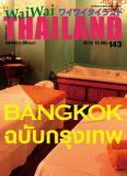 cover143_20120918164354.jpg