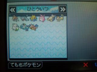pokemonボックスショット_convert_20111130183328