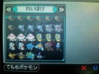 pokemonボックスショット4_convert_20111130183434