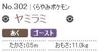 2011y10m02d_172441812.jpg