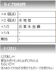 2011y10m02d_173446390.jpg