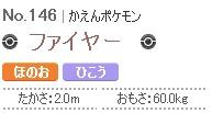 2011y10m02d_175247968.jpg