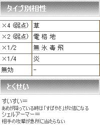 2011y10m22d_213255860.jpg