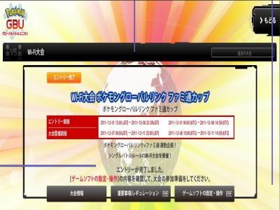 2011y12m01d_130301609_convert_20111201183224.jpg