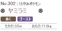 2011y12m30d_210835031.jpg