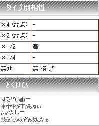 2011y12m30d_210845953.jpg