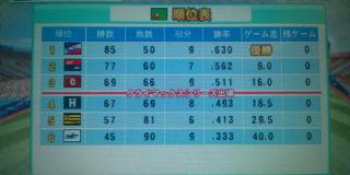 20120613225544.jpg