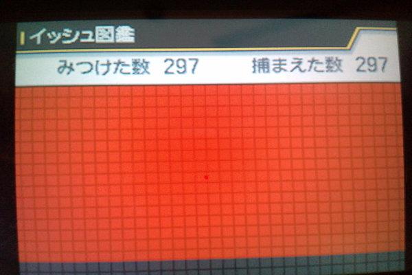 g2vySxalL4Y56d8.jpg