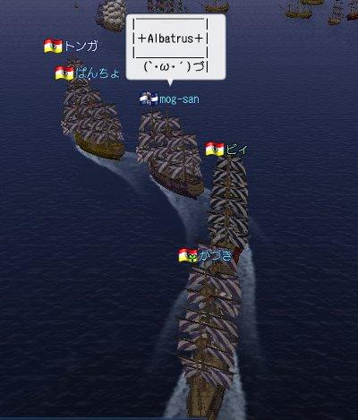 大海戦前模擬2