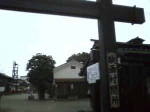PA0_0511_convert_20110427020917.jpg