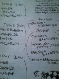 PA0_0766_convert_20110529033316.jpg