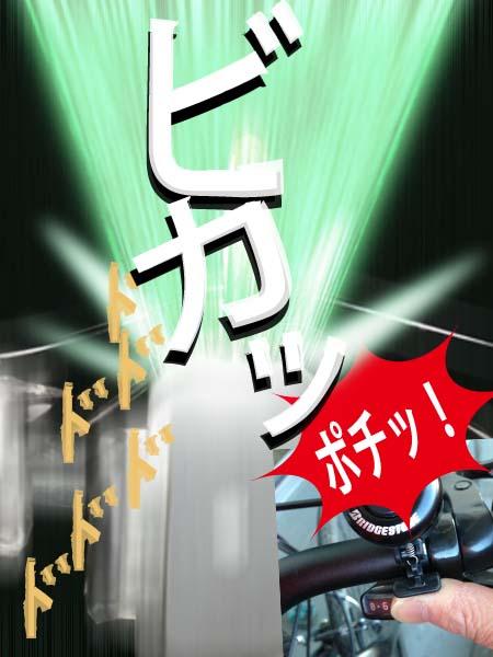 hamurakou001_201401232244461b4.jpg