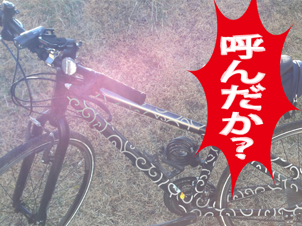 hamurakou002_2014012322393807c.jpg