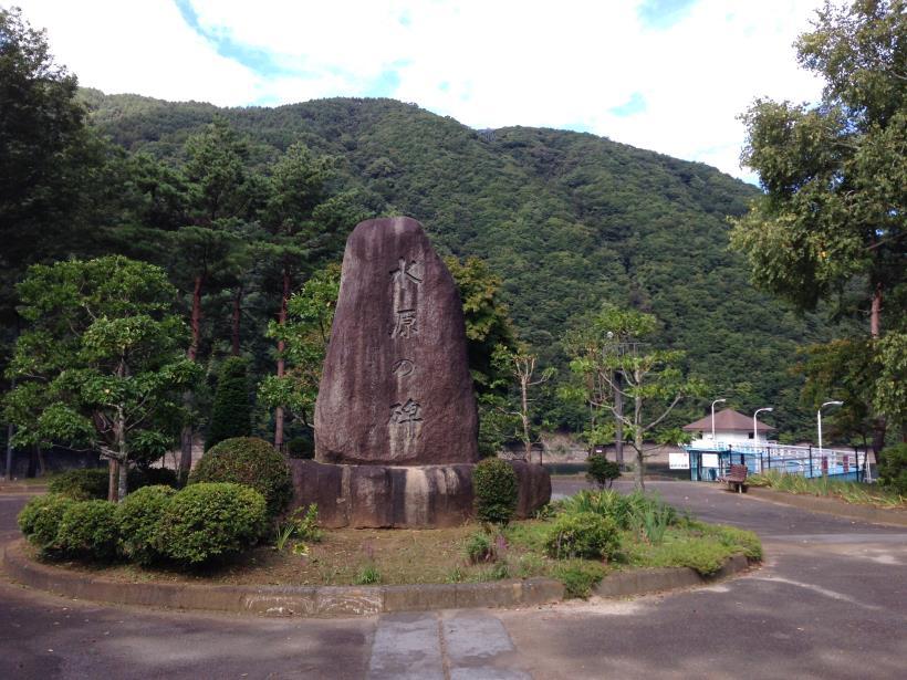 kanmuriyama04.jpg