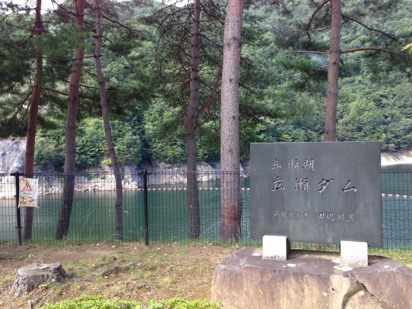 kanmuriyama06.jpg