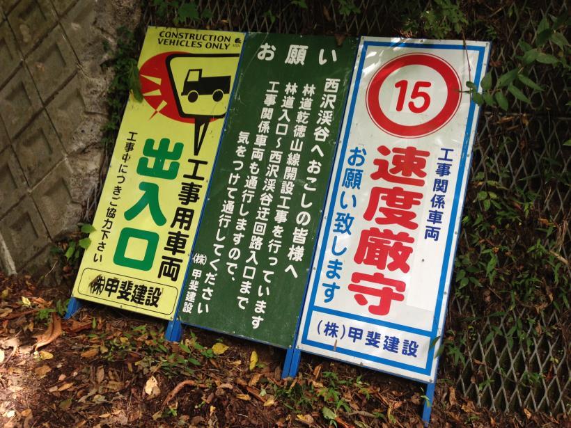 kanmuriyama16B.jpg