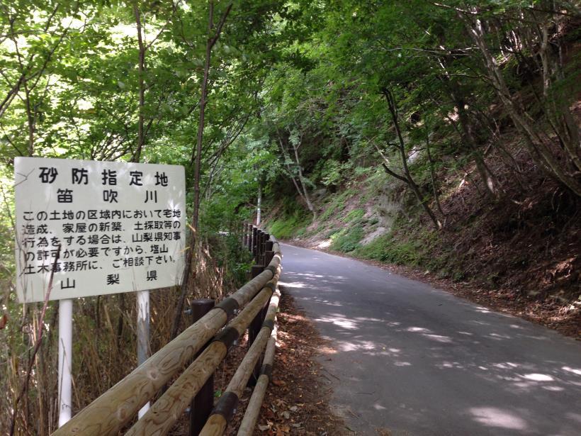 kanmuriyama24.jpg
