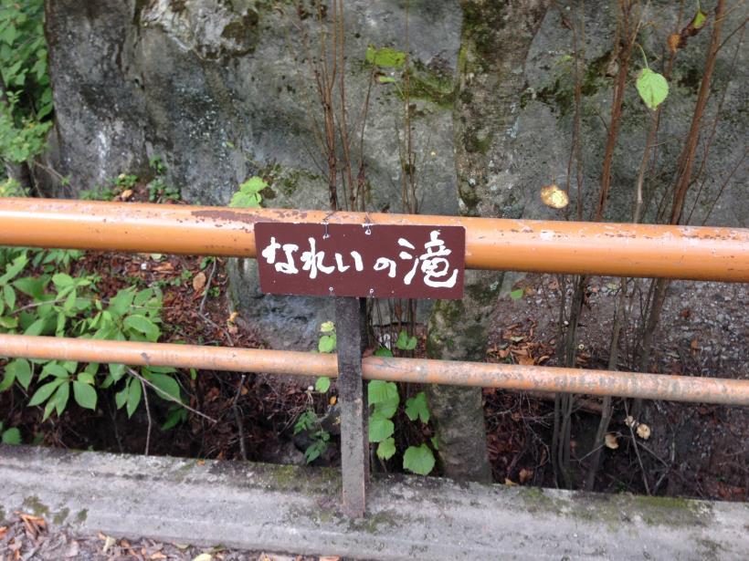 kanmuriyama29.jpg