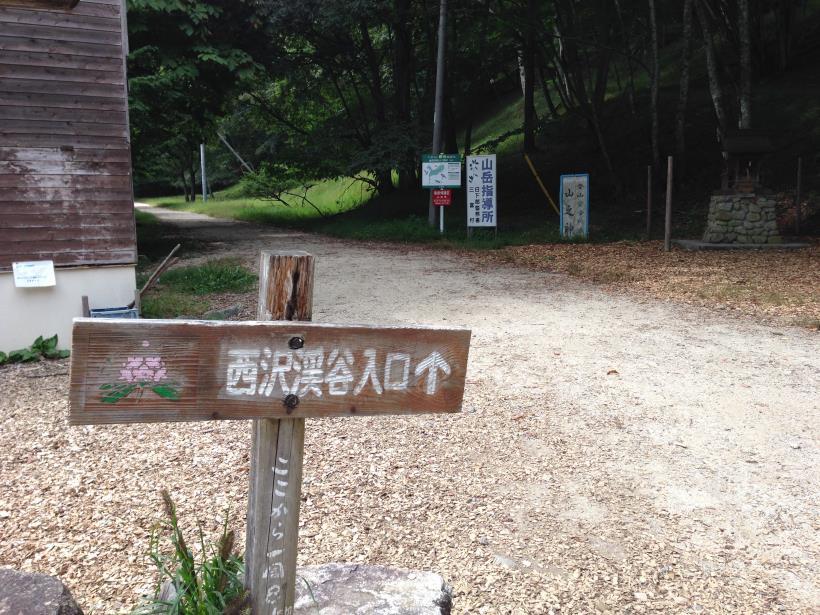 kanmuriyama36b.jpg